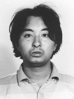 Tsutomu Miyazaki - Image: Tsutomu Miyazaki