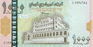 Yemeni rial currency