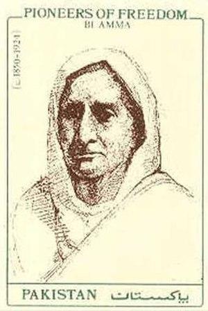 Abadi Bano Begum - Image: Abadi Bano Begum (Bi Amman)