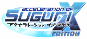 Acceleration of Suguri X Edition - Image: Acceleration of suguri x edition logo