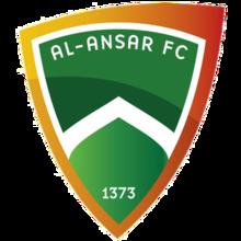 Logo du FC Al-Ansar.png