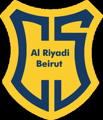 Sporting Al Riyadi Beirut - Image: Al Riyadi Basketball logo