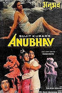 <i>Anubhav</i> (1986 film) 1985 film by Kashinath