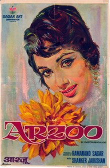 Arzoo 1965 film poster.jpg