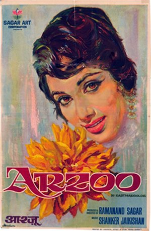 Arzoo (1965 film) - Film poster