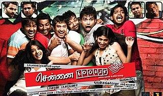 <i>Chennai 600028</i> 2007 film by Venkat Prabhu