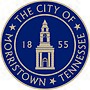 Official logo of Morristown, Tennessee