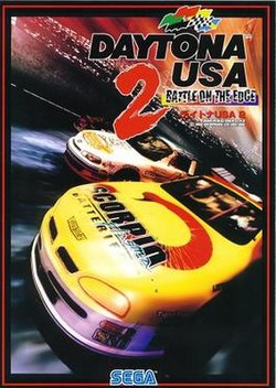 Daytona USA 2 flyer.jpg