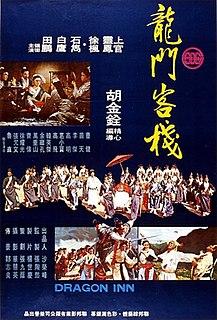 <i>Dragon Inn</i> 1967 taiwanese wuxia film directed by King Hu