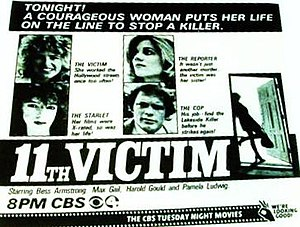 11th Victim - Image: Eleventh victim poster
