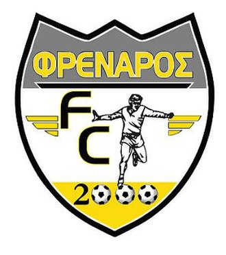 Frenaros FC 2000 - Image: Frenaros logo thumb