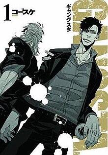 44410c03edf758 Gangsta (manga) - Wikipedia