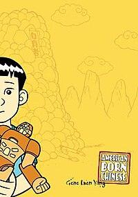American Born Chinese Essays