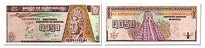 Guatemalan quetzal - Image: Guatemalan Banknote Q050Both Sides