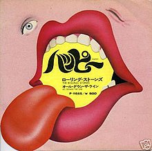 "Japanese picture sleeve for ""Happy"""