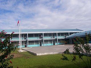 Debe High School Public co-educational school