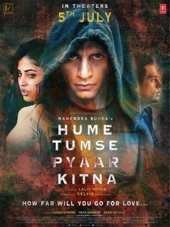 <i>Hume Tumse Pyaar Kitna</i> 2019 Indian Hindi-language romantic drama film