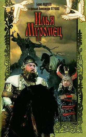 Ilya Muromets (film) - VHS Cover