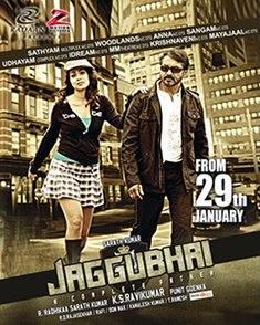 <i>Jaggubhai</i>
