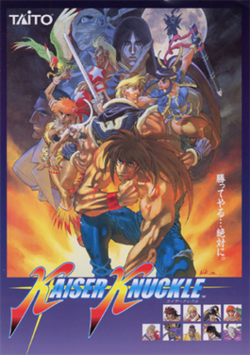 Japanese arcade flyer of Kaiser Knuckle.