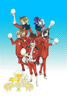 <i>Love Kome: We Love Rice</i> Japanese anime television series
