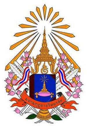 Mahamakut Buddhist University - Image: Mahamakut Buddhist University logo