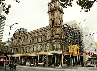 Smith & Johnson - Image: Melbourne General Post Office Exterior