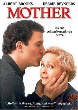 Mother (1996 film) - DVD cover