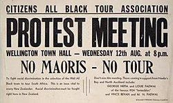 A poster advertising a meeting of the Citizens' All Black Tour Association to protest racially selected All Blacks teams touring South Africa.