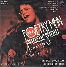 Poetry Man - Phoebe Snow.jpg