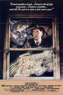Afiŝo Farewell My Lovely 1975.jpg