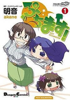 <i>Puchimas! Petit Idolmaster</i> Manga series written and illustrated by Akane