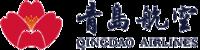 QingdaoAirlinesLogo.png