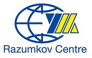 Razumkov Centre - Image: Razumkov Centre