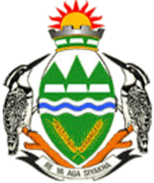 Sekhukhune District Municipality - Image: Sekhukhune Co A
