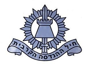 Israel Defense Forces insignia - Image: Semel Handasa Kravit 002