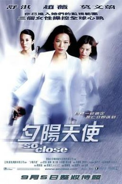 Picture of a movie: So Close