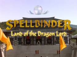 Spellbinder; Land of the Dragon Lord 1997 Intertitle.png