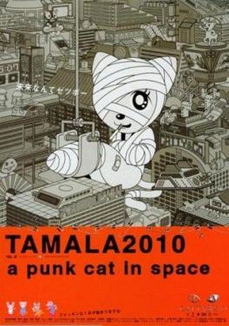 Tamala 2010: A Punk Cat in Space - Image: Tamala 2010 A Punk Cat in Space Poster