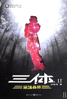 <i>The Dark Forest</i> 2008 science fiction novel by Liu Cixin, sequel to The Three-Body Problem