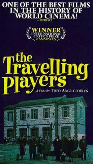 The Travelling Players - Theatrical Poster for The Travelling Players