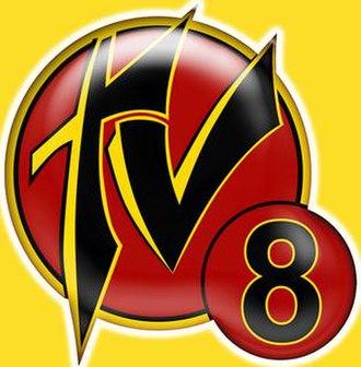 Trojan Vision - Image: Tv 8icon