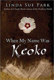 When My Name Was Keoko - Wikipedia