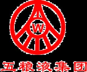 Wuliangye Yibin - Image: Wuliangye