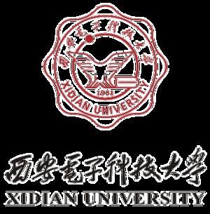 Xidian University - Image: Xidian logo