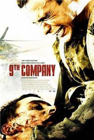 The 9th Company - Image: 9th company