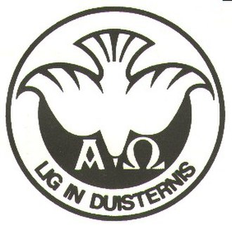 Afrikaans Protestant Church - Official Logo of the Afrikaanse Protestantse Kerk
