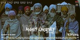 Anhe Ghore Da Daan - Film Poster