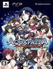 Aquapazza - Aquaplus Dream Match game cover.jpg