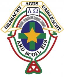 Ardscoil Rís Dublin, Irlanda ERST Lernejo Emblem.png